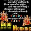 Bhagwa_rang___rmx 2___shahnaz_akhtar___rmx By Djpattu___djmohit Mk Jbp 9098586371521627180761 Mp3 Mp3