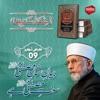 Biyan Shaan e Mustafa (PBUH) Sunnat e Mustafa (PBUH) Hy [Dars Al-Shifaa Sharif (Part 9)]