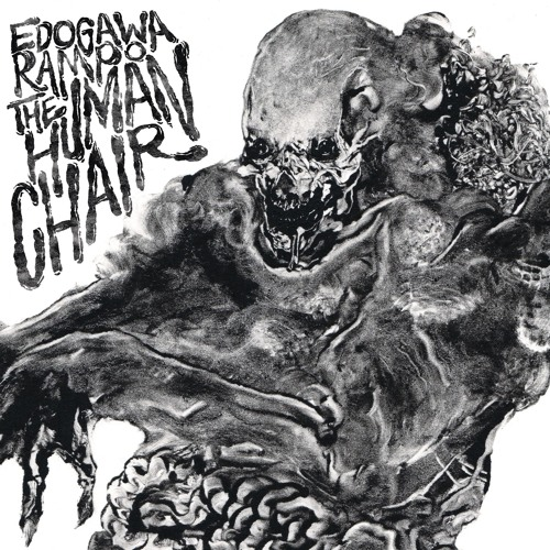 Edogawa Rampo's, The Human Chair LP sample