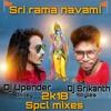 BAJRANGDAL NEW DJ SONG 2018 REMIX BY DJ UPENDER SMILEY  DJ SRIKANTH STYLES
