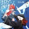 Mahoutsukai no Yome (ED / Ending FULL) - [Wa -cycle- / Hana Itoki]