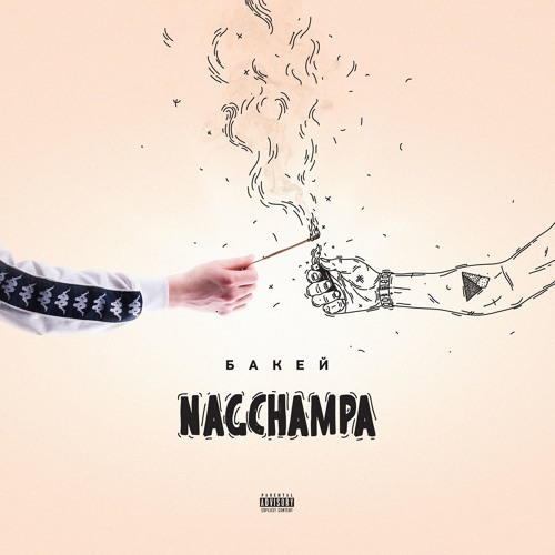 Nagchampa (2018)