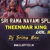 08.Ram Ki Sawari Leke - ( Dance MIX ) - DJ Srinu Bns