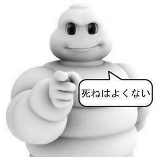 東京で夜を過ごそうぜ(Prod. StarRulez)(FREE STYLE / NO MIX / DEMO)