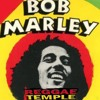 "Bob Marley ""Dont rock me boat /Satisfy me soul""Remix █▬█ █ ▀█▀ ██▓▒"