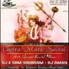 Mori maiya ki Mundri -(Navratri Special Tadka Remixz)- Dj Aman & Dj X SBM