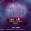Ram Ji Ki Nikli Sawari (Remix) DjRahul Rockk x Dj Amigo