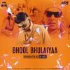 Download Bhool Bhulaiyaa (Moombahton Mix) DJ Luce Mp3