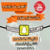 Download شيلة العبي يا بنت ابيكاداء - نايف الهوياني 2016 Mp3