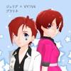 [Vocaloid Cover] Praline (iM@S) [Duet Ver. - Julia & VY1V4]