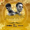 04.Bolo Ram Mandir Kab Banega - Remix