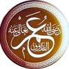 Download نهاية عمر رضي الله عنه [دروس وعبر] 2 …. الشيخ عبدالله الدوسري Mp3