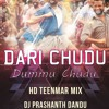 DARI CHUDU MAMA ( FULL HD TEENMAR MIX ) BY DJ PRASHANTH DANDU.mp3