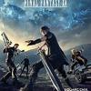 KINGSGLAIVE FINAL FANTASY XV OST - 09 Calling For Rain