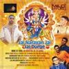 Jai Narayan Jai Jai Durge - Randy Recklez Ramdin Ft. Devanand Das &  NaturallyRecklez [Bhajan 2017]