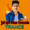 Sri Ram Navami Special Trance 2018 Dj Nikhil Martyn