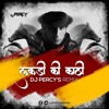 Retro - Lakdi Ki Kathi - Dj Percy - Remix (Free Download)