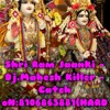 Shri Ram Jaanki Baithe Hein -Dj.Mahesh Killer -Catch oN:8106863881(hARD BEAT TABAL MIX)