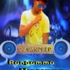 Rangamma Mangamma Tapori Mix By SANDEEP SMILEY