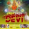 Jaya Jaya Devi [Mariammen Lullaby] - Randy Recklez ft. The Ultimate Collaboration [Spiritual 2018]