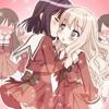 Sono Hanabira Ni Kuchizuke Wo - OVA - Ending Music