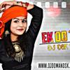 Ek Do Teen - Baaghi 2 - Remix - DJ DOMAN DSK
