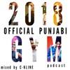 2018 Official Punjabi Gym Podcast - Featuring Sidhu Moose Wala, Jazzy B, Amrit Maan and Aman Yaar
