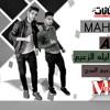Download مهرجان يا ديني علي الحوار انا انا Mp3