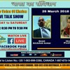 Pushpa Ji With Adv Ashok Kumar On Bharat Ka Samvidhan ( Articles 369 To Articles 391 )