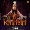 Khali Bali (Tapori Dance Mix) - DJ Tejas