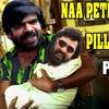 Dubsmash Petradutha Pillai Mp3 Download