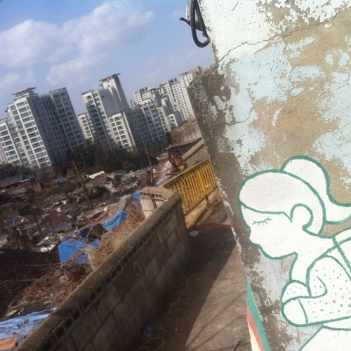 The Destruction of Bamgol Village: Seoul Urbanism on TBS eFM's Koreascape