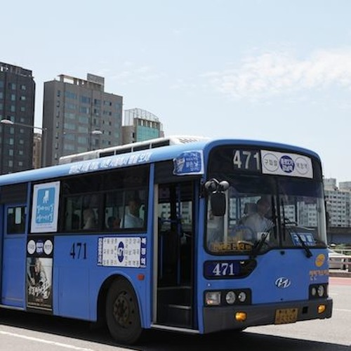 The Bus: Seoul Urbanism on TBS eFM's Koreascape
