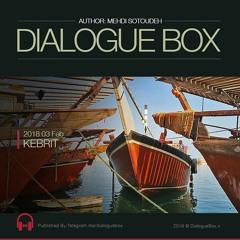 Dialogue Box - Kebrit (2018 Feb 3) / دیالوگ باکس - کبریت