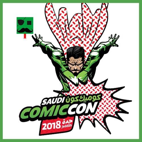Oly - Saudi Comic Con 2018