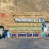 New Ladakhi Balti  Song 2018  Salam Julay Namaskar  Sherine Fatima Balti And Zulikha Bano
