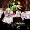 ZUN - Doll Judgment ~ The Girl who Played with People's Shapes