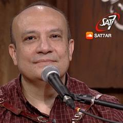 ترنيمة طول الرحلة وأنا مستمتع - القس أمجد سعد ذكري - برنامج هانرنم تاني