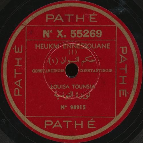 Louisa Tounsia – Heukm Ennessouane [Side 1], (Pathé, c. 1930-1931)
