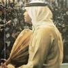Download محمد عبده - سيد الغنادير ( اسمع رسول اشواق قلبي ) | عود Mp3