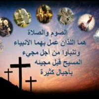 نبوات يوم الخميس من الأسبوع السابع من الصوم المقدس