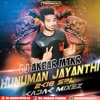 03 JAI BHAVANI JAI SHIVAJI SONG(TEENMAR TAPORI) MIX BY DJ AKBAR MTKR