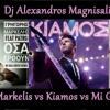 Κιάμος Mi Gna Vs Hayko & Γρηγόρης Μαρκελής (Remix By Dj Alex M.)
