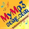 Dheere Dheere Se - Instrumental Song
