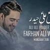 ALI ALI HAIDER - علی علی حیدر  -FARHAN ALI WARIS - New Exclusive MANQABAT  2018