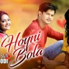 Hoyni Bola  Eleyas  Nodi  Niloy  Karin Naz  Shiraj Hydar  Bangla New Song 2018