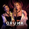 Amannda - Drunk (Ft. Nikki & DJ Patrick Sandim) (Rubb LV Rework 2018)