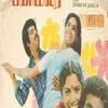 Paniyum Naane - Cover By Theagu And Maya Sis 32018