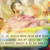 JIL JIL JIGELU RANI 2K18 NEW SONG MIX BY DJ MADHU SMILEY & DJ SAI SMILEY