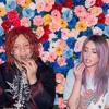 Alison Wonderland - High ft. Trippie Redd